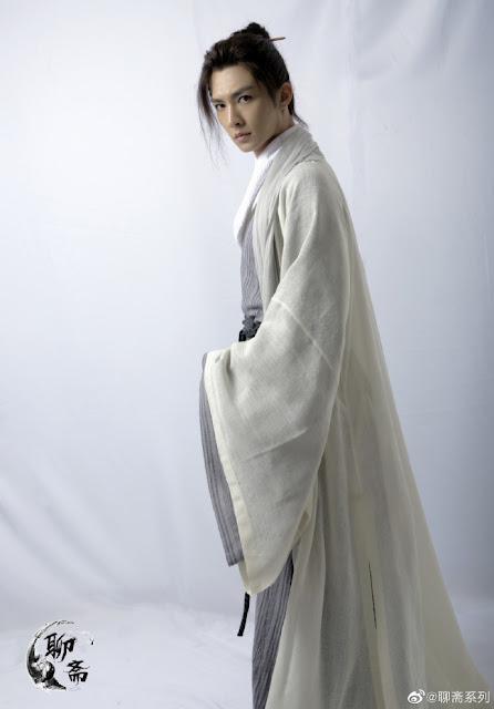 Gong Xian
