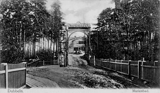 Ворота у входа в Мариенбад