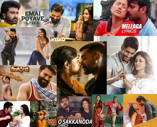 Top 20+ Telugu LOVE Songs Lyrics - Telugu Romantic Songs Lyrics