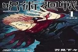 انمي Jujutsu Kaisen الحلقة 24 الأخيرة مترجمة اون لاين