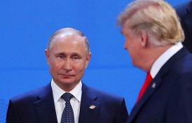 об отмене встречи президентов США и России в последний момент