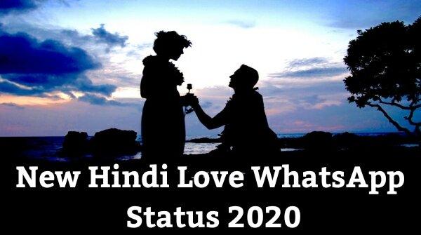 New Hindi Love WhatsApp Status 2020