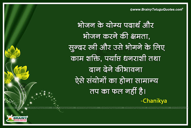 chanakya niti,Chanakya Niti PDF Download,chanakya niti quotes,Chanakya Neeti - Motivational Quotes & Ideas by Chanakya,Chanakya Niti Quotes - Quotes and Sayings ,These 15 Chanakya Quotes Are Not Just Quotes, but Life Lessons,Chanakya Quotes Everyone Can Learn From