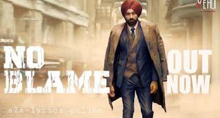 नो ब्लेम No Blame Lyrics in Hindi | Tarsem Jassar