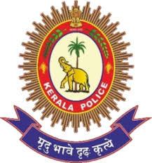 Kerala Police Driver Recruitment 2020
