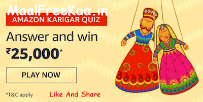 Amazon Karigar Quiz