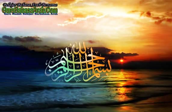 Bismillahirrahmanirrahim Dalam Bahasa Arab Dan Artinya