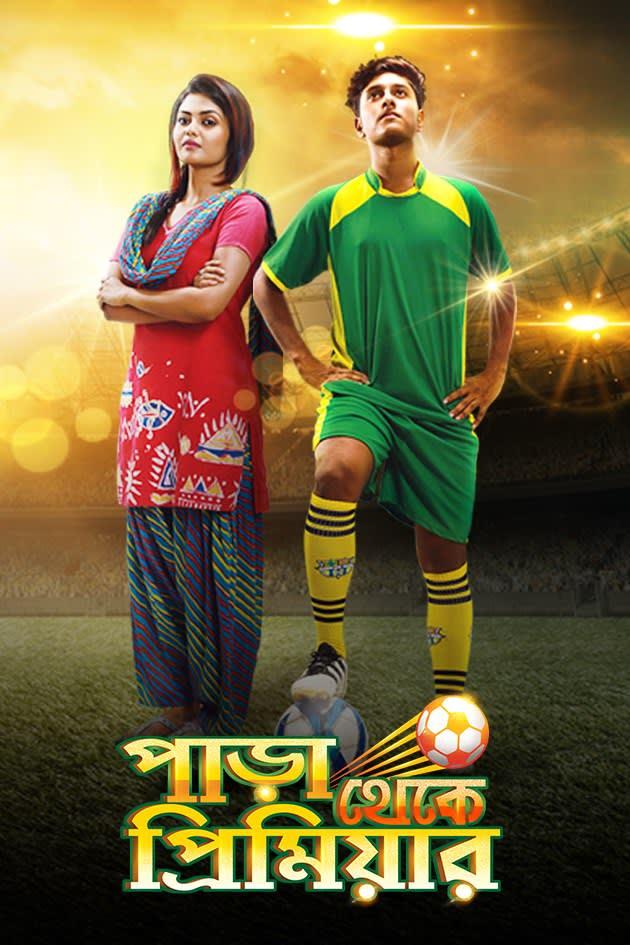 Para Theke Premier 2020 Bengali Full Movie 720p HDRip