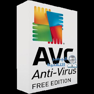 افضل 5 برامج لحماية جهازك من الفيروسات  2020