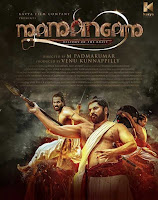 Mamangam First Look Poster 7