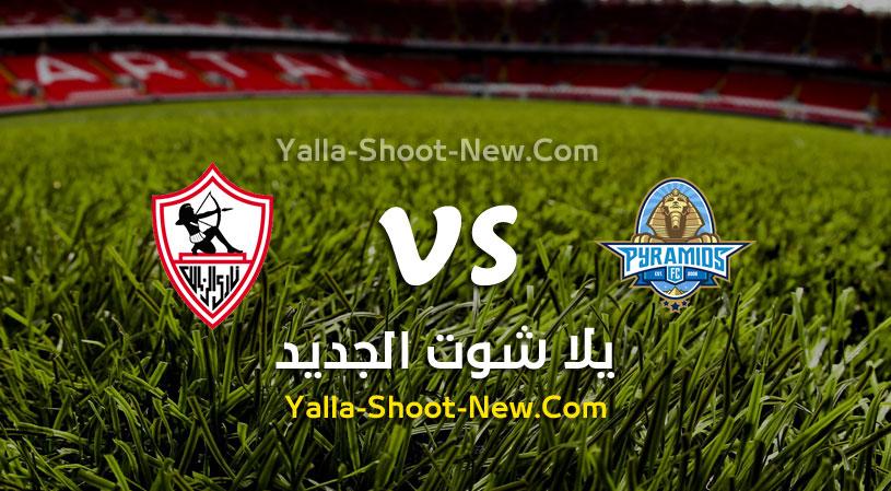 نتيجة مباراة بيراميدز والزمالك اليوم بتاريخ 03-09-2020 في الدوري المصري