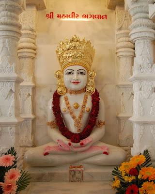 Bhagwan Mahavir Swami