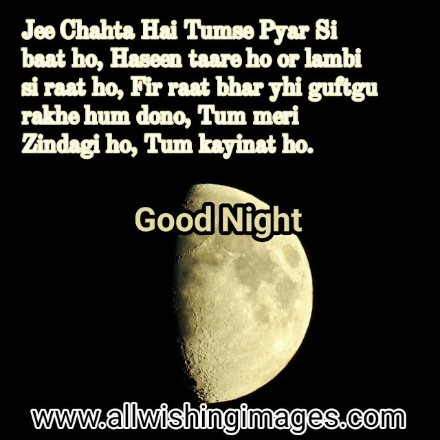 good night image with shayari
