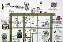 こうふのみのみマップ完成!よっちゃばれ甲府の会!