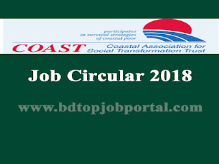 COAST Job Circular 2018