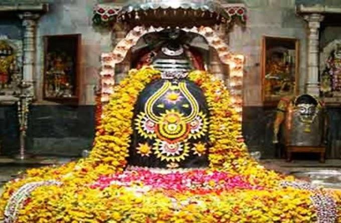 भगवान शिव के 12 ज्योतिर्लिंगों का नाम कैसे पड़ा - जाने संक्षिप्त विवरण  Hindi में (Part-5)