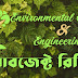 Environmental Science & Engineering (ESE) Subject Review