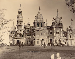 Old Kolhapur