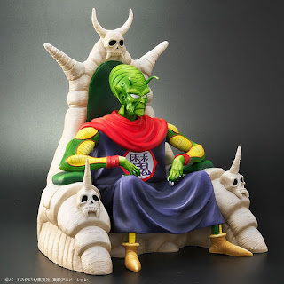 Dragon Ball – King Piccolo Standard Color/Special Color Dragon Ball Arise, PLEX