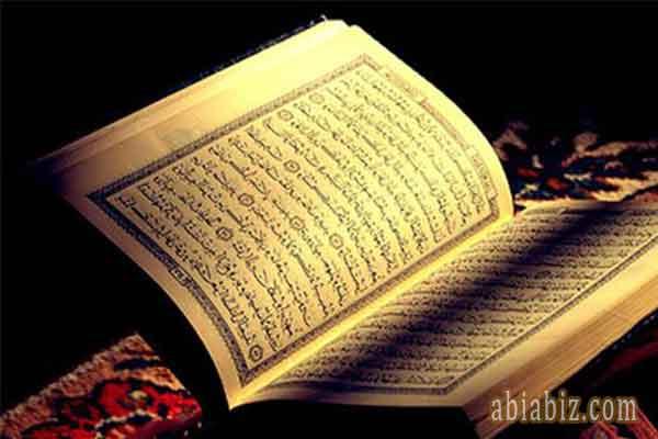 Bacaan Doa Surat Yasin Arab Latin Dan Artinya 83 Ayat