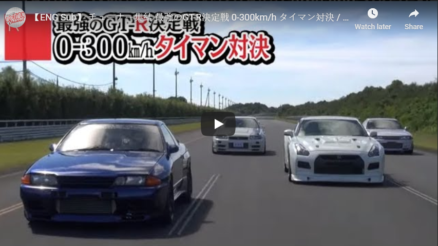Video Option R32 vs R34 vs R35