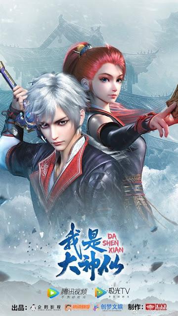 I Am a Great God / Wo Shi Da Shen Xain