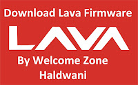 lava Download