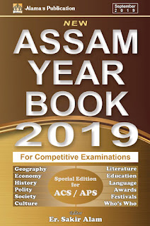 Alama's Assam Year Book 2019 (September Edition) for Competitive Examinations