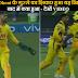 Ms Dhoni के गुस्से का शिकार हुआ यह खिलाड़ी, बाद में क्या हुआ - देखें VIDEO