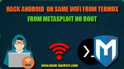 metasploit android hacking over lan