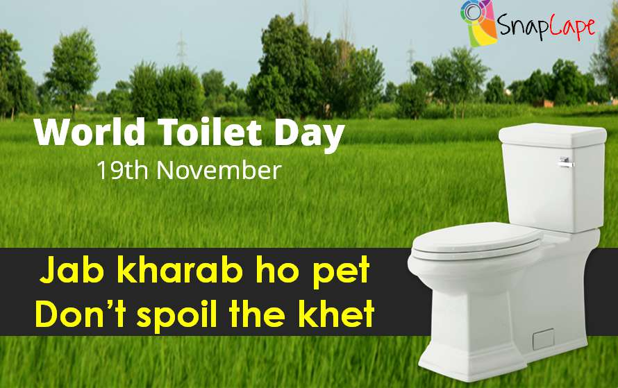 World Toilet Day Wishes Unique Image