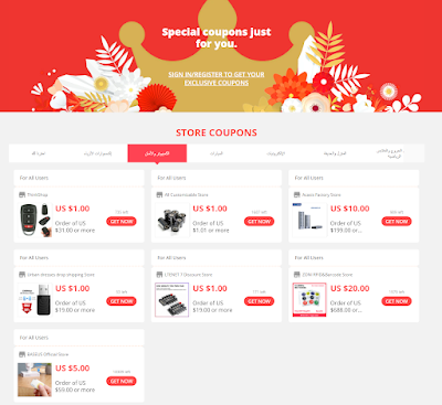 AliExpress all store coupons