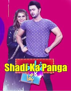 Shadi Ka Panga