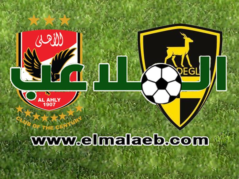 موعد مباراة الأهلي ووادي دجلة اليوم 04-09-2020 في الدوري المصري