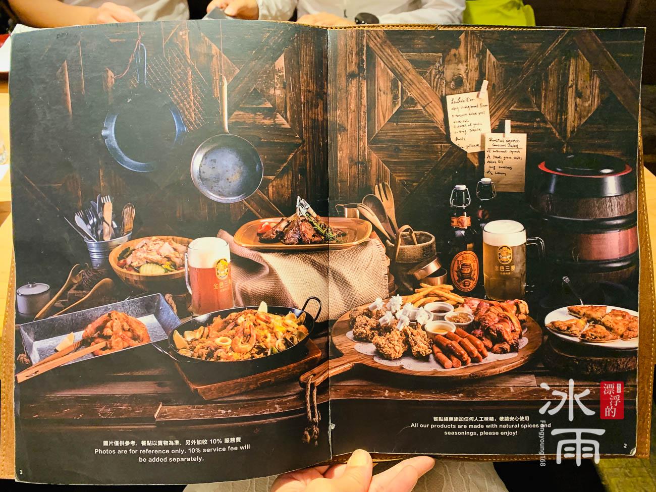 金色三麥大遠百店菜單內頁,有非常豐富的餐點種類