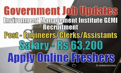 GEMI Recruitment 2020
