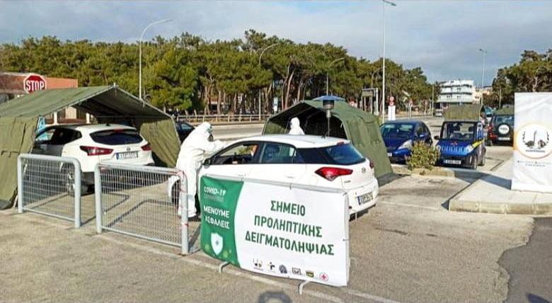 Δωρεάν drive through rapid test κορωνοϊού από τον ΕΟΔΥ στην Αλεξανδρούπολη