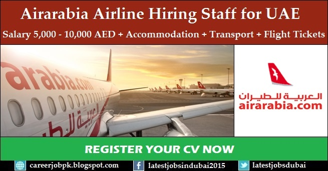 Air Arabia careers and jobs vacancies in Sharjah