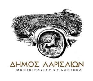 Μετάβαση υπηρεσιών Δημοτολογίου – Ληξιαρχείου Λάρισας στο νέο πληροφοριακό σύστημα «Μητρώο Πολιτών» του ΥΠΕΣ