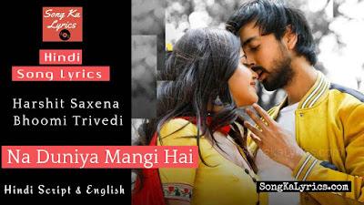 na-duniya-mangi-hai-lyrics
