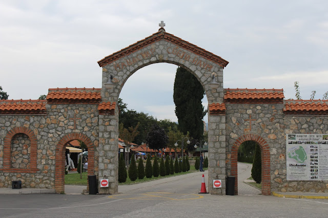 Monastery of ST Naum entrance