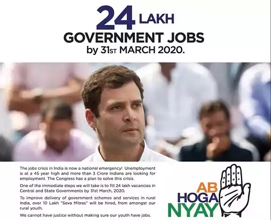 Congress Promises for Government Jobs