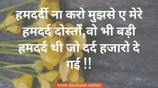 Whatsapp Status For Sad