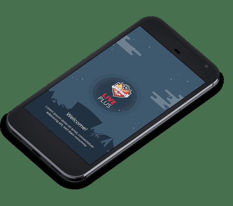 تحميل تطبيق البث المباشر للمباريات بين سبورت