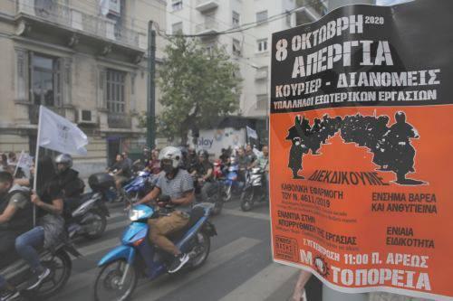 Μοτοπορεία στην Αθήνα από μεταφορείς, διανομείς και υπάλληλους εξωτερικών εργασιών
