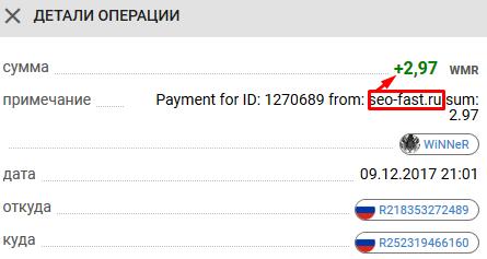 Популярный сайт о заработке на кликах заработок 7000 рублей в день