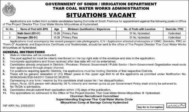 JOBS | Government of Sindh Irrigation Department Thar Coal Water Works Administration