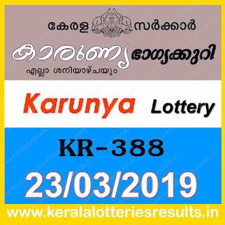 "keralalotteriesresults.in, ""kerala lottery result 23 03 2019 karunya kr 388"", 23th March 2019 result karunya kr.388 today, kerala lottery result 23.03.2019, kerala lottery result 23-3-2019, karunya lottery kr 388 results 23-3-2019, karunya lottery kr 388, live karunya lottery kr-388, karunya lottery, kerala lottery today result karunya, karunya lottery (kr-388) 23/3/2019, kr388, 23.3.2019, kr 388, 23.3.2019, karunya lottery kr388, karunya lottery 23.03.2019, kerala lottery 23.3.2019, kerala lottery result 23-3-2019, kerala lottery results 23-3-2019, kerala lottery result karunya, karunya lottery result today, karunya lottery kr388, 23-3-2019-kr-388-karunya-lottery-result-today-kerala-lottery-results, keralagovernment, result, gov.in, picture, image, images, pics, pictures kerala lottery, kl result, yesterday lottery results, lotteries results, keralalotteries, kerala lottery, keralalotteryresult, kerala lottery result, kerala lottery result live, kerala lottery today, kerala lottery result today, kerala lottery results today, today kerala lottery result, karunya lottery results, kerala lottery result today karunya, karunya lottery result, kerala lottery result karunya today, kerala lottery karunya today result, karunya kerala lottery result, today karunya lottery result, karunya lottery today result, karunya lottery results today, today kerala lottery result karunya, kerala lottery results today karunya, karunya lottery today, today lottery result karunya, karunya lottery result today, kerala lottery result live, kerala lottery bumper result, kerala lottery result yesterday, kerala lottery result today, kerala online lottery results, kerala lottery draw, kerala lottery results, kerala state lottery today, kerala lottare, kerala lottery result, lottery today, kerala lottery today draw result"
