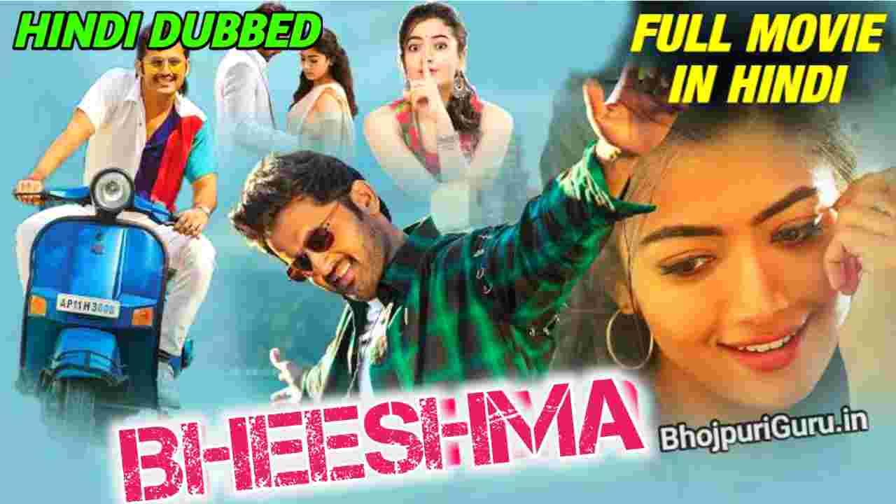 Bheeshma South Hindi Dubbed Full Movie Download 480p, 720p & 1080p Filmywap - Bhojpuri Guru