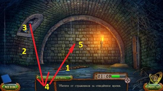 действия в помещении лабиринта в игре затерянные земли 6